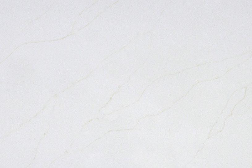 AQ607-Golden-Cream-Quartz-Slab-1