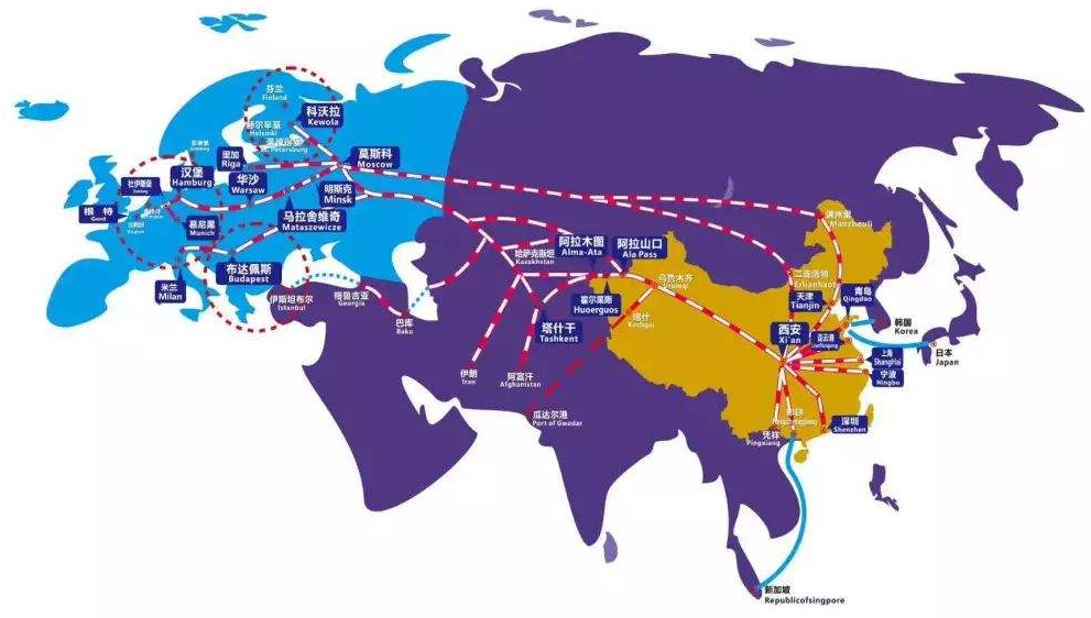 China-Railway-Express